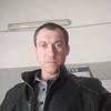 Сергей, 36, г.Кривой Рог