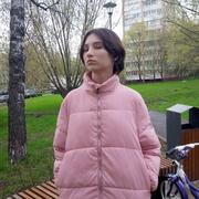 Лиза 16 Москва