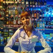 Анастасия, 30, г.Чунский