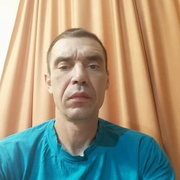 Денис 44 Сочи