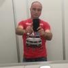 Серега, 36, г.Винница
