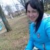 Анна, 34, Марганець
