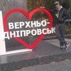 Александр, 34, г.Верхнеднепровск