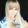 Татьяна, 28, г.Ангарск
