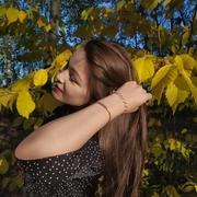Карина, 18, г.Киров
