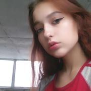 Анастасия, 16, г.Новокузнецк