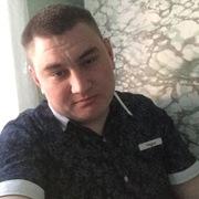 Вадим, 29, г.Абаза