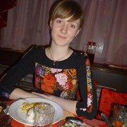 Анастасия, 28, г.Тавда