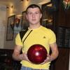 SLON, 26, г.Йёрринг