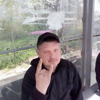 Саша, 43 роки, Лев, Львів