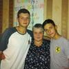 Елена, 42, г.Новоалтайск
