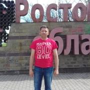 Виктор 50 Загорянский