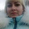 Олеся, 32, г.Кривой Рог