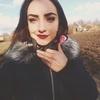 Наташа, 23, Умань