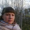 Людмила, 32, г.Канск