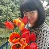 Елена, 37, г.Запорожье