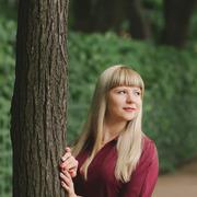Алена 27 лет (Стрелец) Санкт-Петербург