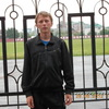 Алексей, 31, г.Аркадак