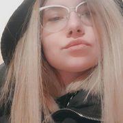 Кристина 20 Санкт-Петербург