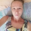 Marichka, 26, г.Винница