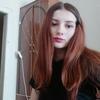 Татьяна Гужвина, 24, г.Ахтубинск