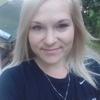 Галина, 31, г.Ивано-Франковск