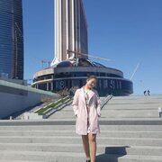Карина 21 Москва