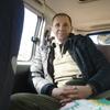 Эдвард, 51, г.Фокино