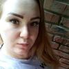 Анастасия, 22, г.Томск