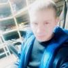 Алекс, 23, г.Кохтла-Ярве