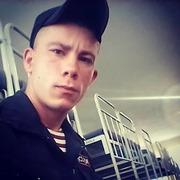 Сергей, 23, г.Армянск