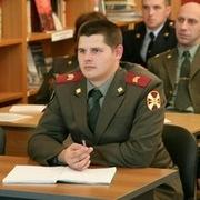 Роман 27 лет (Стрелец) Гремячинск