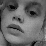 Диана, 17, г.Екатеринбург