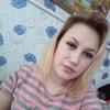 Ксюша, 19, г.Лукоянов