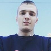 Taras Rudenok, 22, г.Александрия