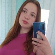Мария, 23, г.Ростов-на-Дону