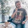 Андрей, 26, г.Бердск