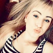 Виолетта, 25, г.Георгиевск