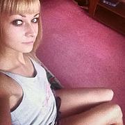 Анастасия, 26, г.Сосновоборск (Красноярский край)