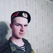 Андрей Богач, 22, г.Сосногорск