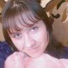Irina, 31, Liski