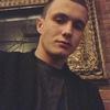 Александр, 19, г.Владикавказ