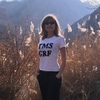 Анастасия, 44, г.Алматы́