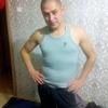 andrey, 35, Kyakhta