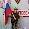 Ольга, 48, г.Болотное