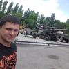 Макс, 26, г.Романовка