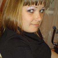 ирина, 36 лет, Близнецы, Юрюзань