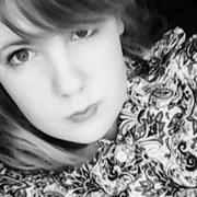 Полина, 20, г.Усть-Каменогорск