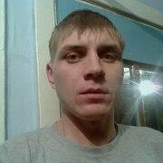 Павел, 33, г.Тулун