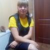 Оксана, 42, г.Борисоглебск